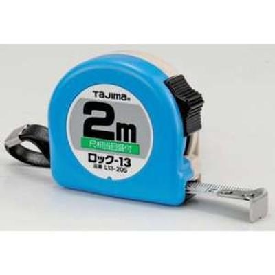 タジマ ロック-13 2m 尺相当目盛付 ブリスター(品番:L1320SBL)『3749304』