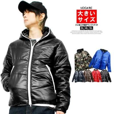 中綿ジャケット メンズ 大きいサイズ 軽量 フード付き シレ加工 フルジップ パーカー ブルゾン ダウンジャケット ジャンパー 防寒