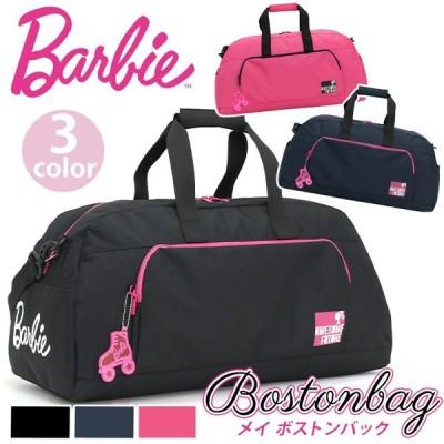 バービー Barbie ボストン メイ ボストンバッグ ショルダーボストン 2way ショルダー 斜め掛け 大容量 女子 セール