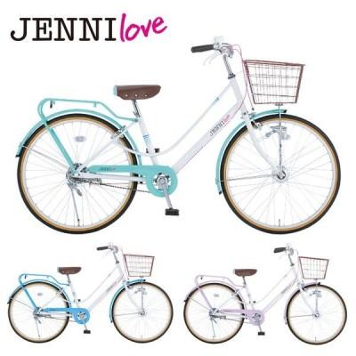 ジェニィラブ 24インチ オートライト JNL24-A / JENNI love ダイワサイクル 子供用自転車((中サイズ))