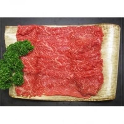 京都肉(亀岡牛・丹波牛)モモしゃぶしゃぶ用約300g