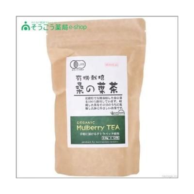 有機栽培国産桑の葉茶 2gX12河村農園【RH】