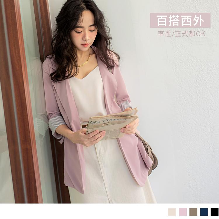 純色不易皺涼爽條紋反摺七分袖西裝外套