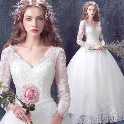 Aライン ウェディングドレス 長袖 Vネック ホワイトドレス レースドレス ブライダル 結婚式ドレス 披露宴 挙式 編み上げ キレイめ 花嫁ドレス