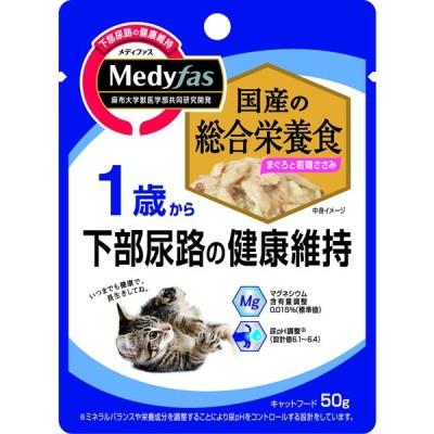 ペットライン メディファス ウェット 1歳から まぐろと若鶏ささみ 50g MFW-79 1ケース48個セット