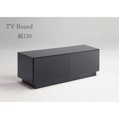 送料無料  テレビボード TVボード TV台 幅120 黒 ブラック ブラックガラス フルスライドレール 大収納 引き出し