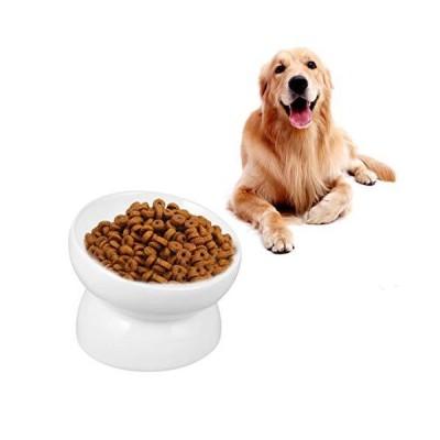 Balacoo Pet Raised Bowls Ceramic Food Bowl Pet Water Bowl Pet Supplies for Cat Dog (White, Size L)