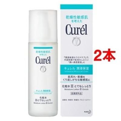 キュレル 潤浸保湿 化粧水 III とてもしっとり (150ml*2コセット)