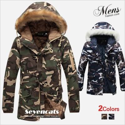 中綿ジャケット 迷彩柄 メンズ 中綿コート カモフラ 綿入れ  フード付き ファー付き ジャケット メンズアウター ロングコート 防寒 大きいサイズ 送料無料