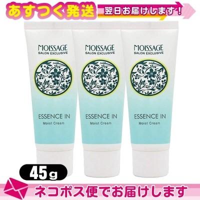 菊星 MOISSAGE (モイサージュ) 薬用 エッセンスインモイストクリーム(ESSENCE IN Moist Cream) 45g x3個セット :ネコポス発送 当日出荷