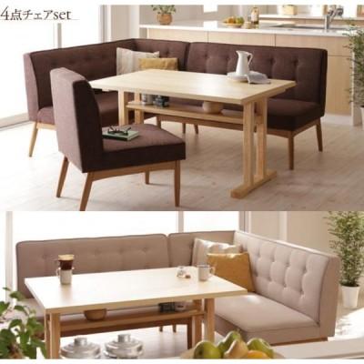ソファダイニングテーブルセット/4人〜5人掛け/北欧デザイン リビング 幅120/4点チェア lvn02