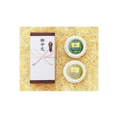 榛東村 ふるさと納税 【お中元 熨斗】地球屋プレミアム 極上醗酵バター&極上有塩バターセット