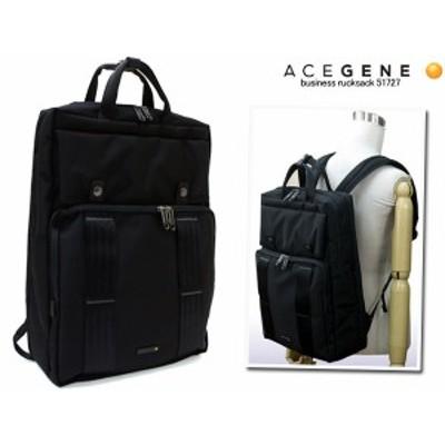 【送料無料】ACE GENE(エースジーン)クロスタイド リュック(B4対応 キャリーバー対応 30cm) 51727