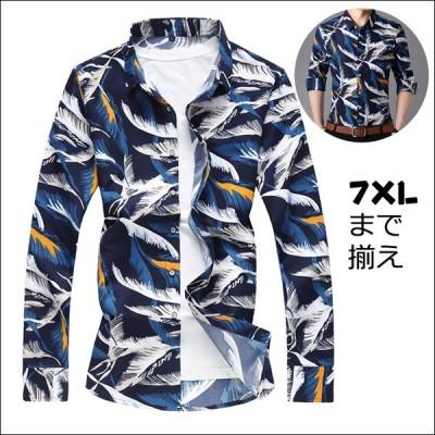 長袖シャツ メンズ シャツ 男性 カジュアルシャツ 羽柄 アロハシャツ リゾート 大きいサイズ シャツ 2020 春 夏 秋 おしゃれ