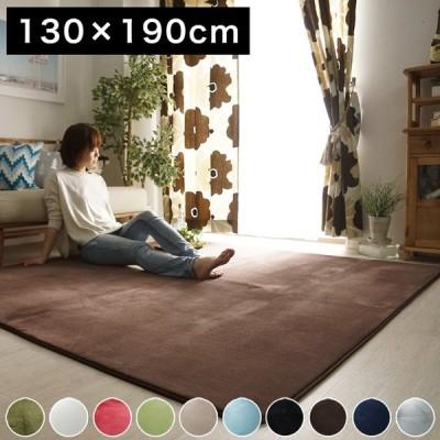 ラグ ラグマット カーペット 絨毯 130×190cm 洗濯機 洗える ウォッシャブル ホリデー マイクロファイバー 代引不可