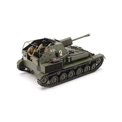タミヤ 1/35 ミリタリーミニチュアシリーズ No.348 ソビエト陸軍 自走砲 SU-76M プラモデル 35348