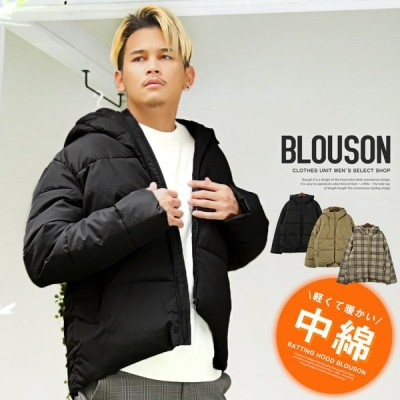 中綿ジャケット メンズ アウター チェック ジャンパー 無地 ボリュームネック ブルゾン 暖か ビター系
