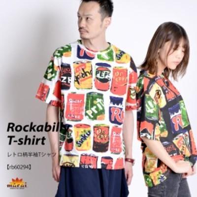 Tシャツ レディース  半袖 メンズ M L LL トップス 丸首 カットソー 大きいサイズ ゆったり 柄 総柄 個性 レトロ rb60294