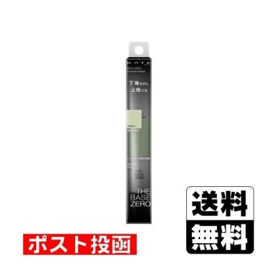 ■ポスト投函■[カネボウ]ケイト スキンカラーコントロールベース GN(グリーン) 24g