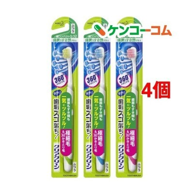 クリアクリーン ハブラシ 歯面&すき間 超コンパクト ふつう ( 1本入*4コセット )/ クリアクリーン