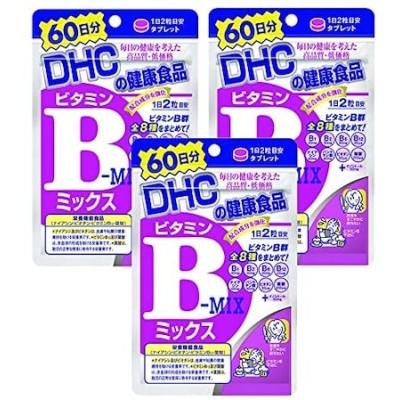 セット品DHC ビタミンBミックス 60日 120粒 3袋セット