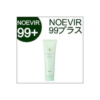 ノエビア 99プラス クレンジングマッサージクリーム 100g クレンジング(NOEVIR・ノエビア・+)