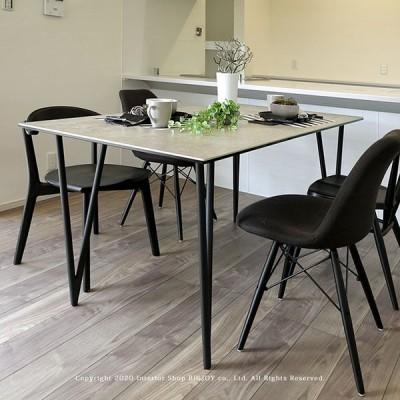 ダイニングテーブル  食卓テーブル 開梱設置配送 幅150cm セラミック天板 ブラックスチール脚 (※チェア別売)