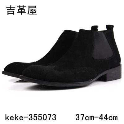 本革 ブーツ カジュアルツーツ ビジネスブーツ ロングブーツ keke-355073 男性 シューズ メンズ