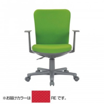 アイコ 事務用チェア ローバックT型肘タイプ OA-1155TJ(FG3)RE