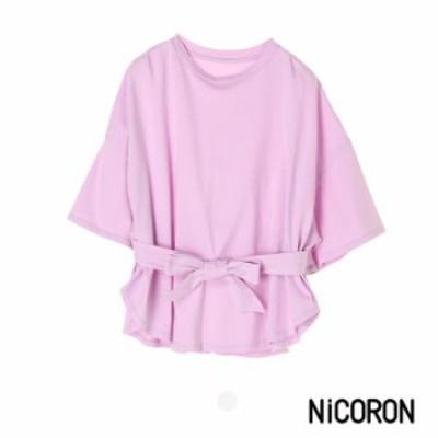 カットソー レディース 半袖 tシャツ 無地 5分袖 リボン ベルト おしゃれ ブランド NiCORON ニコロン tシャツ セール sale 送料無料