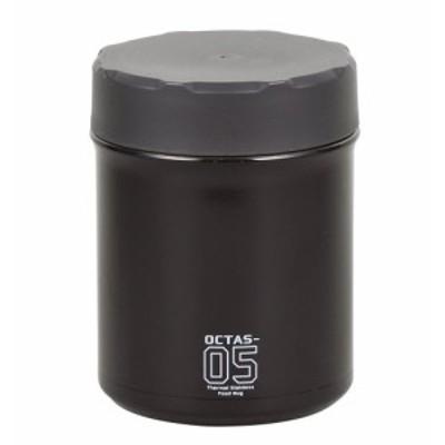 送料無料 2000円 パール金属 オクタス フードマグ 500mL グレー HB-3773