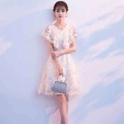 ドレス ワンピース パーティードレス 結婚式 大きいサイズ ドレス ミニ Vネック 半袖 Aライン 刺繍 総レース 花柄 フレア 白