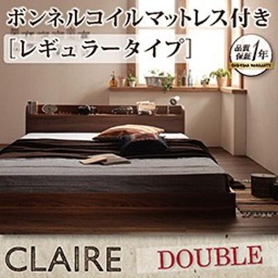 【送料無料】棚・コンセント付きフロアベッド【Claire】クレール【ボンネルコイルマットレス付き】ダブル
