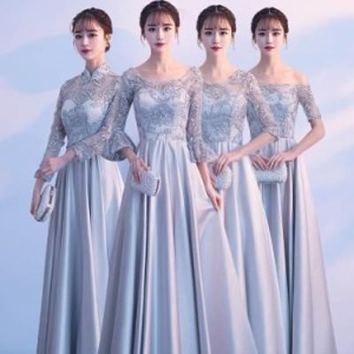 ブライズメイドドレス グレー ロングドレス 演奏会  パーティードレス コーラス 衣装 フォーマルドレス 結婚式  親族 ステージ衣装