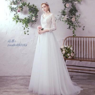 結婚式 ロングドレス Aラインドレス 発表会 パーティードレス ウエディング 挙式 二次会 花嫁 前撮り カラードレス ウェティグドレス 大きいサイズ 安い
