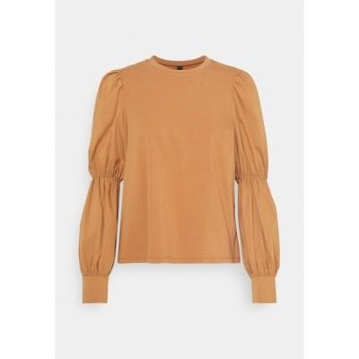ヤス シャツ レディース トップス YASBEX - Button-down blouse - lion