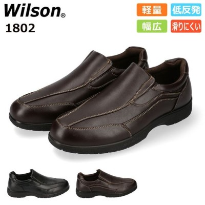 ウィルソン 1802 メンズ カジュアルコンフォートシューズ Wilson ブラック ダークブラウン 25.0cm-27.0cm 3E 幅広 軽量 低反発 滑りにくい スリッポン