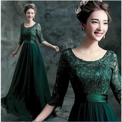 ロングドレス フォーマル 花嫁ウェディングドレス 演奏会 ウエディングドレス  パーティードレス 安い 大きいサイズ  二次会 カラードレス 緑 大きいサイズ