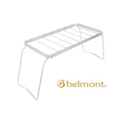 ベルモント 五徳 BM-180 ワイド五徳 ゴトク ステンレス製