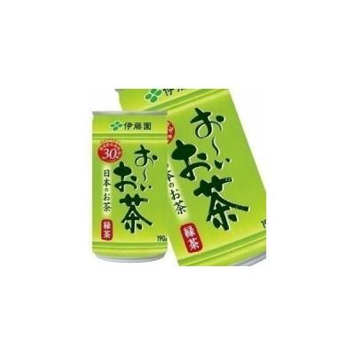 伊藤園 お〜いお茶 緑茶 190g×30本  [おーいお茶]  <※90本まで1配送可> 【4〜5営業日以内に出荷】