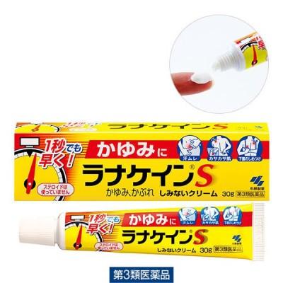 小林製薬ラナケインS 30g 小林製薬【第3類医薬品】