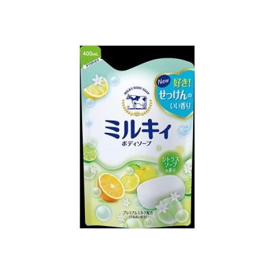 牛乳石鹸 ミルキィボディソープ もぎたてゆずの香り 詰替用 400mL