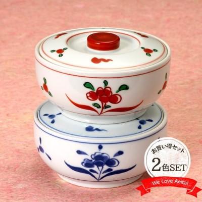 2色set 有田焼重ね上手収納庫 日本製 陶磁器 有田焼 蓋付 小鉢 上品 重なり スッキリ 赤 青 煮物 一品料理 小物入れ