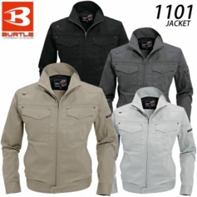 バートル ジャケット 1101 春夏 作業服 作業着 長袖ブルゾン 1101シリーズ