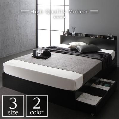 ベッド シングル 収納付き 引き出し付き 木製 棚付き 宮付き コンセント付き シンプル モダン