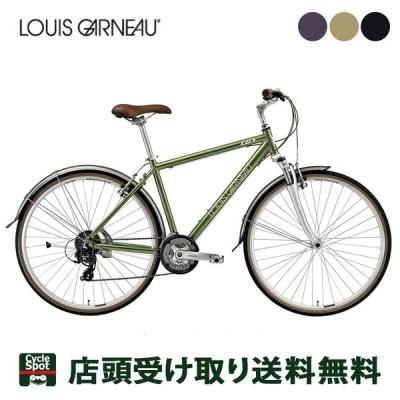 P最大18倍 9/25 ルイガノ クロスバイク スポーツ自転車 シティローム9.0 LOUIS GARNEAU 24段変速