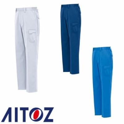 アイトス AZ-1720 シャーリングパンツ(ノータック) AITOZ 作業服 作業着 ポケット付き ボトムス