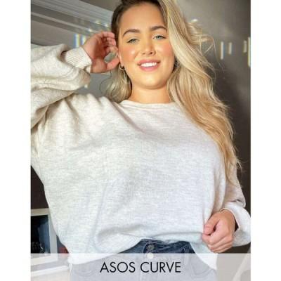 エイソス ASOS Curve レディース ニット・セーター トップス ASOS DESIGN Curve oversized fine crew neck jumper オートミール