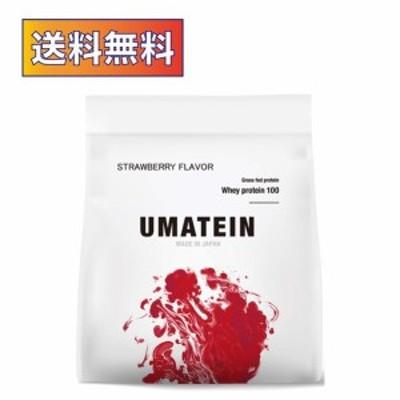 ウマい プロテイン ウマテイン プロテイン ホエイプロテイン ストロベリー味 1kg 国産 グラスフェッド 11種類のビタミン配合