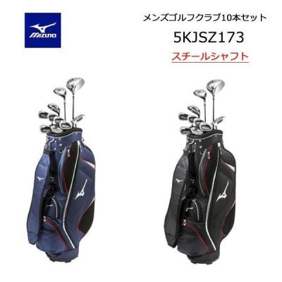ミズノ MIZUNO ゴルフ メンズ クラブ 10本セット RV-7 キャディバッグ付【スチール Sシャフト】5KJSZ173【2021年継続モデル】